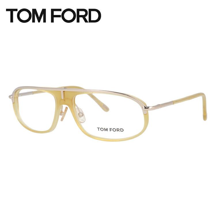 トムフォード メガネ フレーム 0円レンズ対象 TF5047 383 55サイズ Yellow イエロー / Gold ゴールド セル/ティアドロップ/メンズ 伊達メガネ 度付メガネ 新品 【TOMFORD】