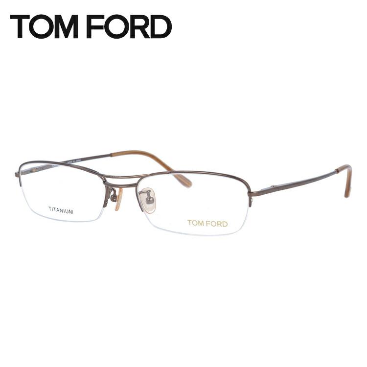 トムフォード メガネ フレーム 0円レンズ対象 チタンフレーム TF5063 247 54サイズ ブラウン メンズ TOMFORD FT5063 伊達メガネ ダブルブリッジ 新品 【TOMFORD】
