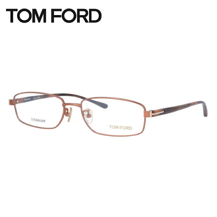 トムフォード メガネ フレーム 0円レンズ対象 TF5068 217 54サイズ Bronze ブロンズ チタン/スクエア/メンズ 伊達メガネ 度付メガネ 新品 【TOMFORD】