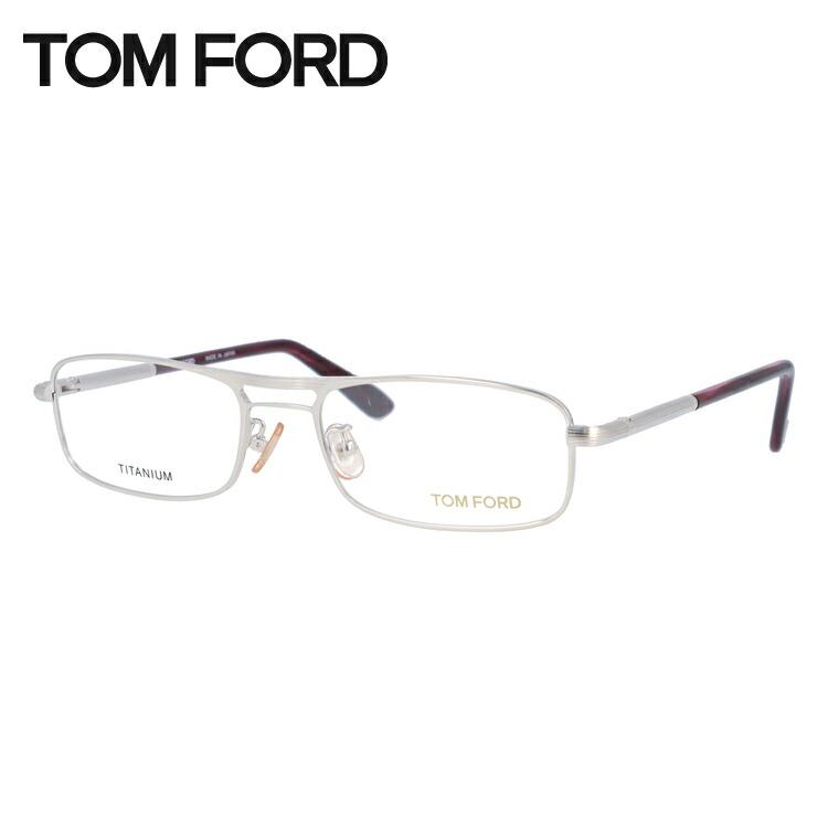 トムフォード メガネ フレーム 0円レンズ対象 チタンフレーム TF5100 753 54サイズ シルバー メンズ TOMFORD FT5100 伊達メガネ ダブルブリッジ 新品 【TOMFORD】
