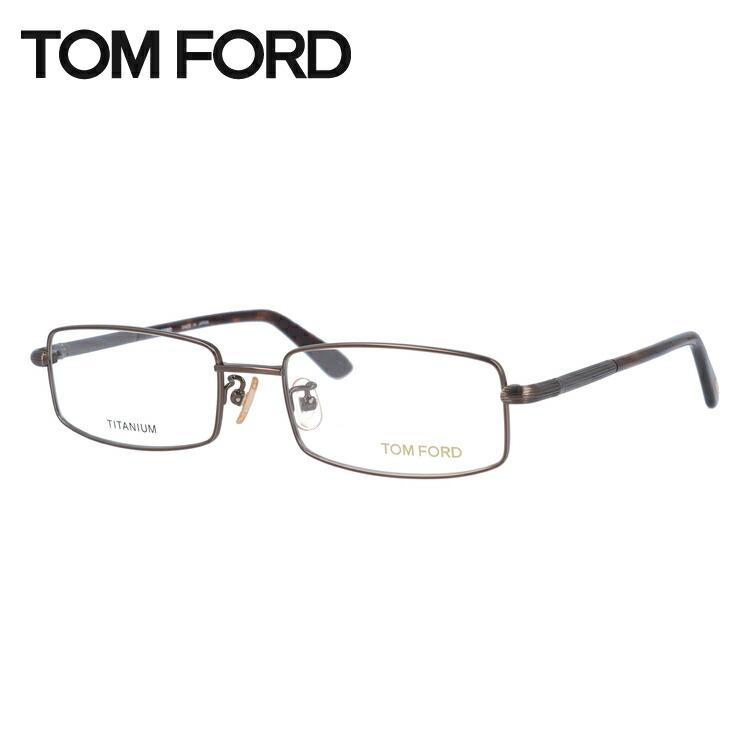 トムフォード メガネ フレーム 0円レンズ対象 チタンフレーム TF5105 247 53サイズ ブラウン メンズ TOMFORD FT5105 伊達メガネ 新品 【TOMFORD】