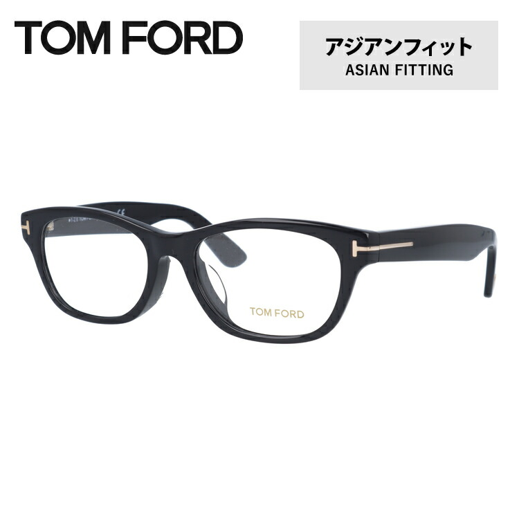 トムフォード メガネ フレーム 0円レンズ対象 TF5425F 001 53サイズ (FT5425F) メンズ レディース ユニセックス 伊達メガネ 度付きメガネ アジアンフィット スクエア 新品【TOM FORD】