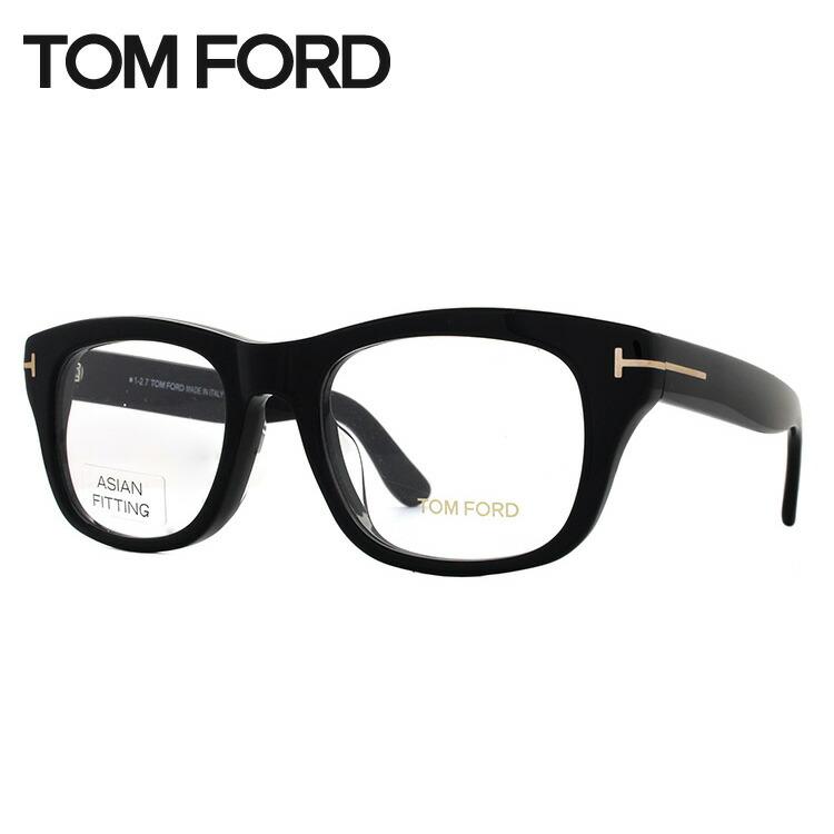 トムフォード メガネ フレーム 0円レンズ対象 TF5472F (FT5472F) 001 52サイズ メンズ レディース ユニセックス ウェリントン アジアンフィット 度付きメガネ 伊達メガネ 新品 【TOM FORD】