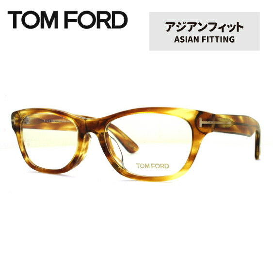 トムフォード メガネフレーム アジアンフィット TOM FORD TF5425F (FT5425F) 055 53サイズ スクエア メンズ レディース ユニセックス