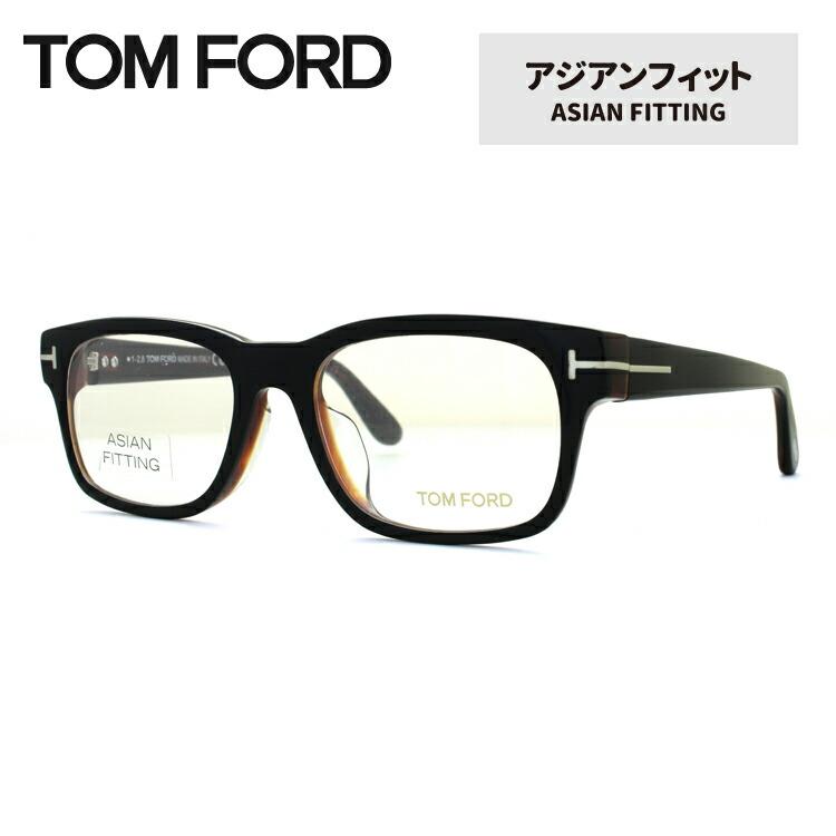 【伊達・度付きレンズ無料】トムフォード メガネ フレーム 眼鏡 TF5432F 005 52サイズ(FT5432F) 度付きメガネ 伊達メガネ ブルーライト 遠近両用 メンズ レディース ユニセックス スクエア アジアンフィット 新品 【TOM FORD】 【送料無料】