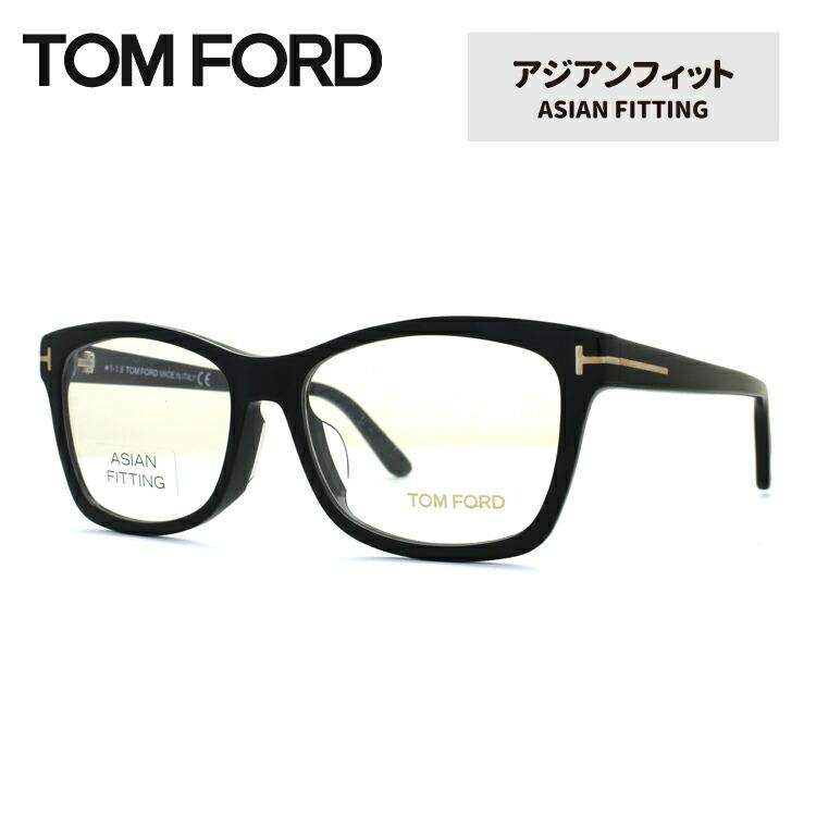 トムフォード メガネフレーム 伊達メガネ アジアンフィット TOM FORD TF5424F (FT5424F) 001 53サイズ スクエア メンズ レディース ユニセックス