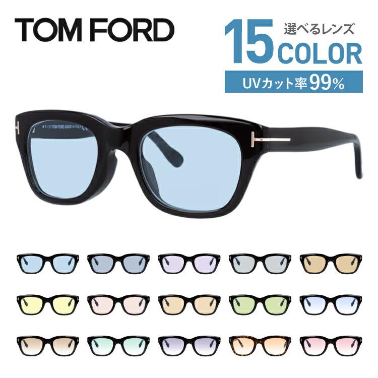 トムフォード サングラス オリジナルカラーレンズ ライトカラーサングラス アジアンフィット TF5178F 001 51サイズ(FT5178F)ウェリントン メンズ レディース ユニセックス トム・フォード 新品 【TOM FORD/TOMFORD】