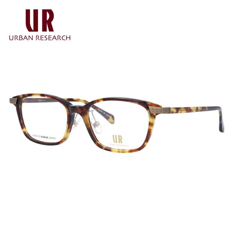 アーバンリサーチ メガネ フレーム 0円レンズ対象 URF7001J-2 53サイズ 調整可能ノーズパッド メンズ レディース ユニセックス 度付きメガネ 伊達メガネ 新品 【URBAN RESEARCH】