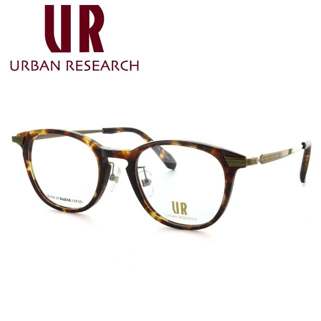 アーバンリサーチ メガネ フレーム 0円レンズ対象 URF7003J-2 49サイズ 調整可能ノーズパッド メンズ レディース ユニセックス 度付きメガネ 伊達メガネ 新品 【URBAN RESEARCH】