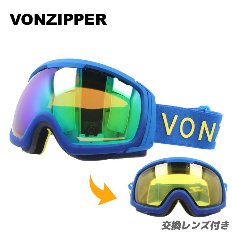 ボンジッパー ゴーグル フィーノムNLS ミラーレンズ レギュラーフィット VONZIPPER FEENOM NLS GMSNLFEN BLU メンズ レディース ユニセックス スキーゴーグル スノーボードゴーグル スノボ