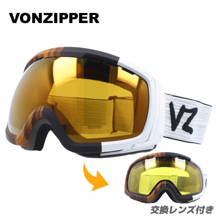 ボンジッパー ゴーグル フィーノムNLS ミラーレンズ レギュラーフィット VONZIPPER FEENOM NLS GMSNLFEN BWD メンズ レディース ユニセックス スキーゴーグル スノーボードゴーグル スノボ
