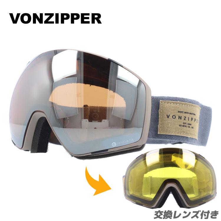 ボンジッパー ゴーグル ジェットパック ミラーレンズ レギュラーフィット VONZIPPER JETPACK GMSNLJET SIC メンズ レディース ユニセックス スキーゴーグル スノーボードゴーグル スノボ
