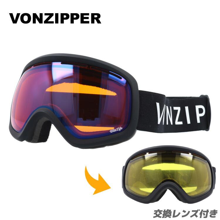 ボンジッパー ゴーグル スカイラボ ミラーレンズ レギュラーフィット VONZIPPER SKYLAB GMSNLSKY BLW レディース 女性 スキーゴーグル スノーボードゴーグル スノボ