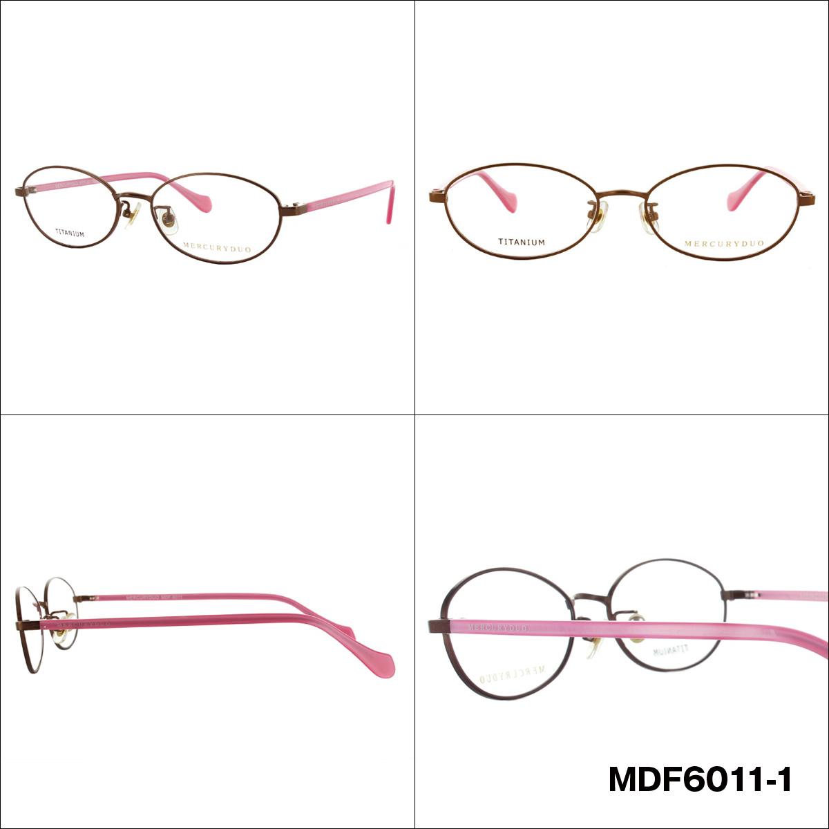 マーキュリーデュオ メガネ フレーム 0円レンズ対象 MDF6011-1/MDF6011-2/MDF6011-3/MDF6011-4 アジアンフィット レディース アイウェア