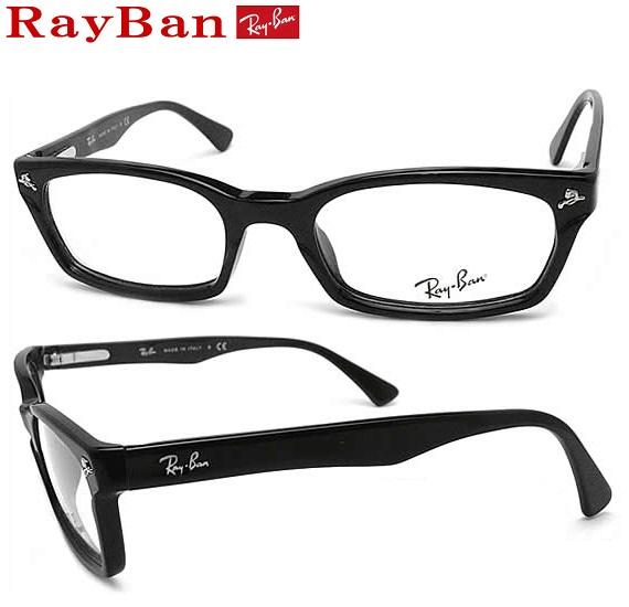 レイバン メガネ RayBan RX5017A-2000 サイズ52【送料無料・代引手数料無料】 セル 眼鏡 ブランド 伊達メガネ 度付き ブラック メンズ・レディース 【新品・正規品】