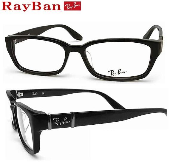 レイバン メガネ RayBan 5198-2000 サイズ53 セル 眼鏡 ブランド 伊達メガネ 度付き ブラック メンズ・レディース