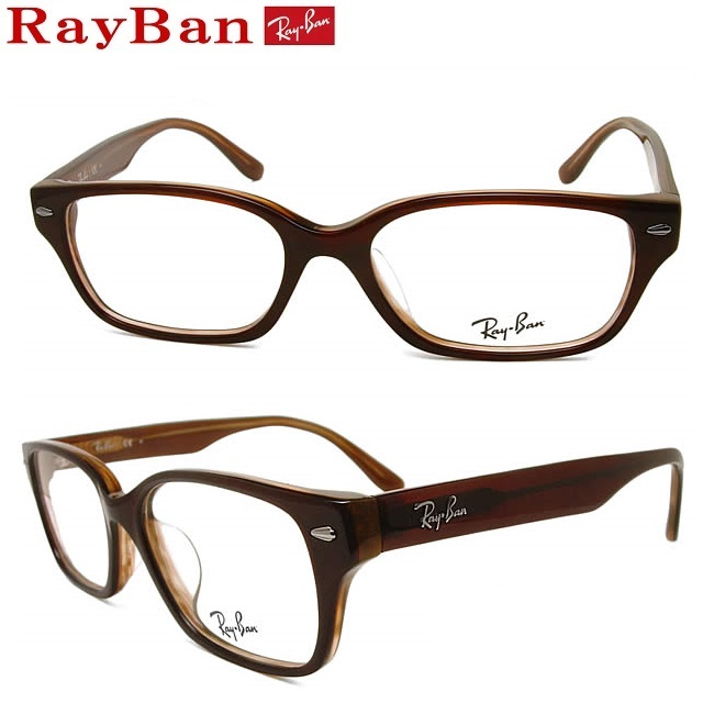 0234d7a795 Brown men Lady s with the Ray-Ban glasses RayBan RB5222-5041 size 54 cell  glasses brand Date glasses degree