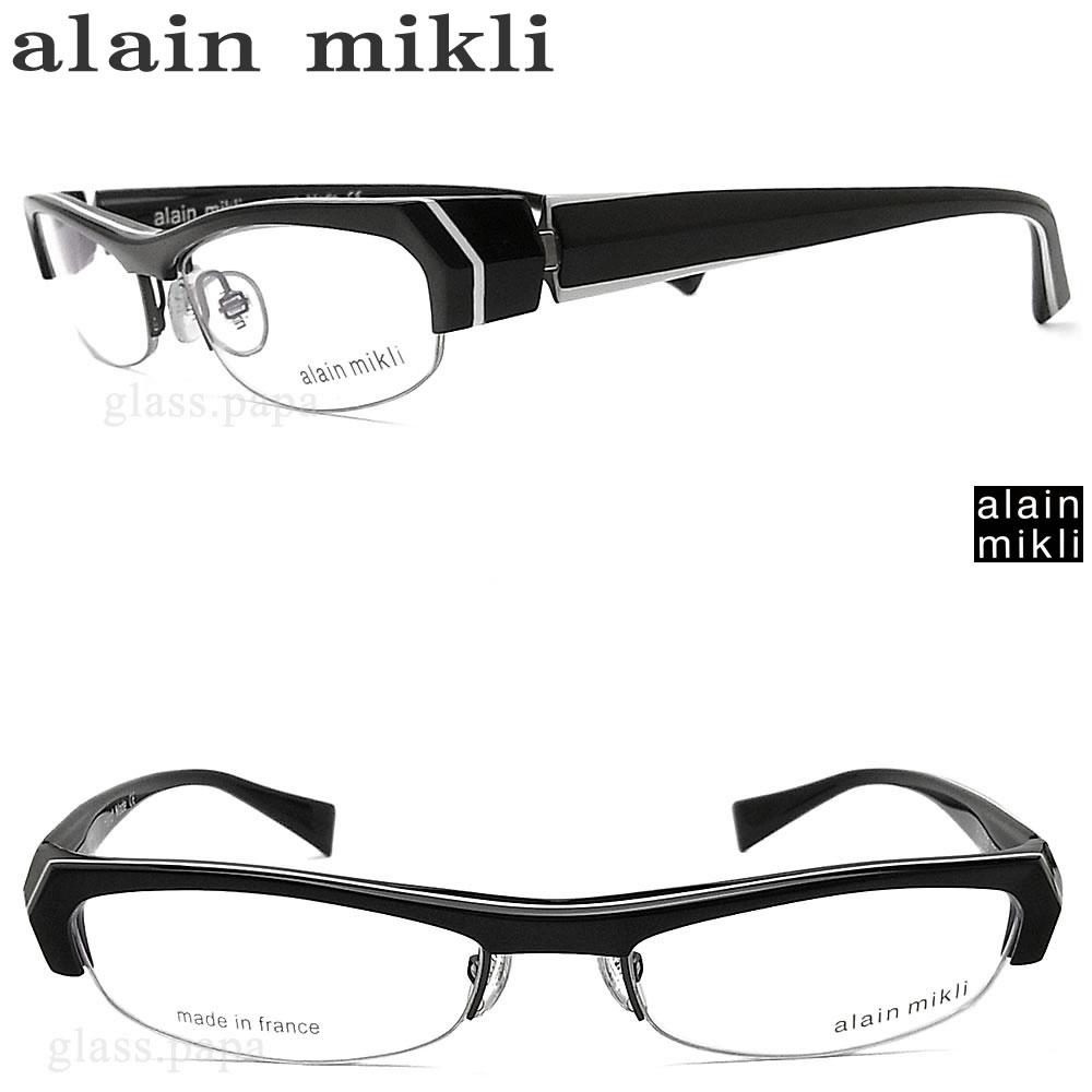 alain mikli アランミクリ メガネフレーム AL0796-0015 【送料・代引手数料無料】 眼鏡 伊達メガネ 度付き