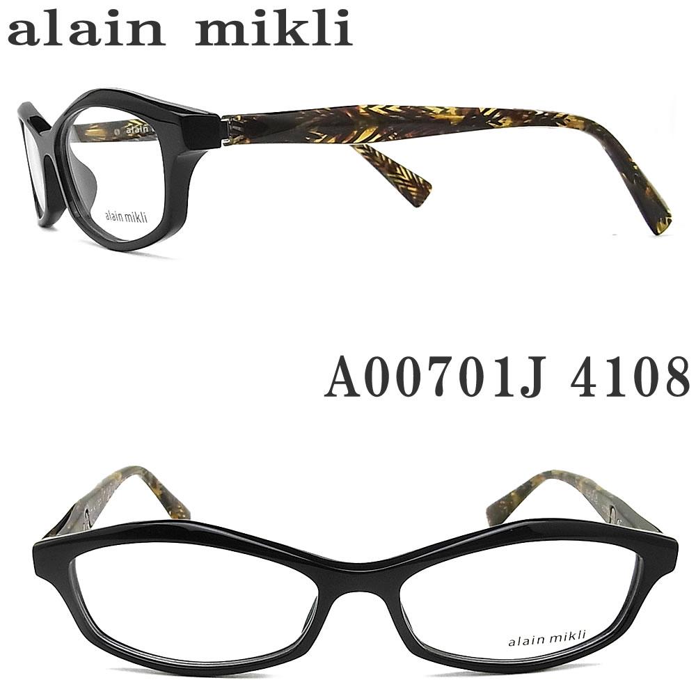 日本全国送料無料 コンビニ決済手数料無料 代引き手数料無料 オプションで 伊達 セール特価 度付 PC用レンズ 老眼用レンズ交換 アランミクリ alain 現品 A00701J ブラック 度付き 伊達メガネ レディース メンズ 眼鏡 mikl メガネ 4108