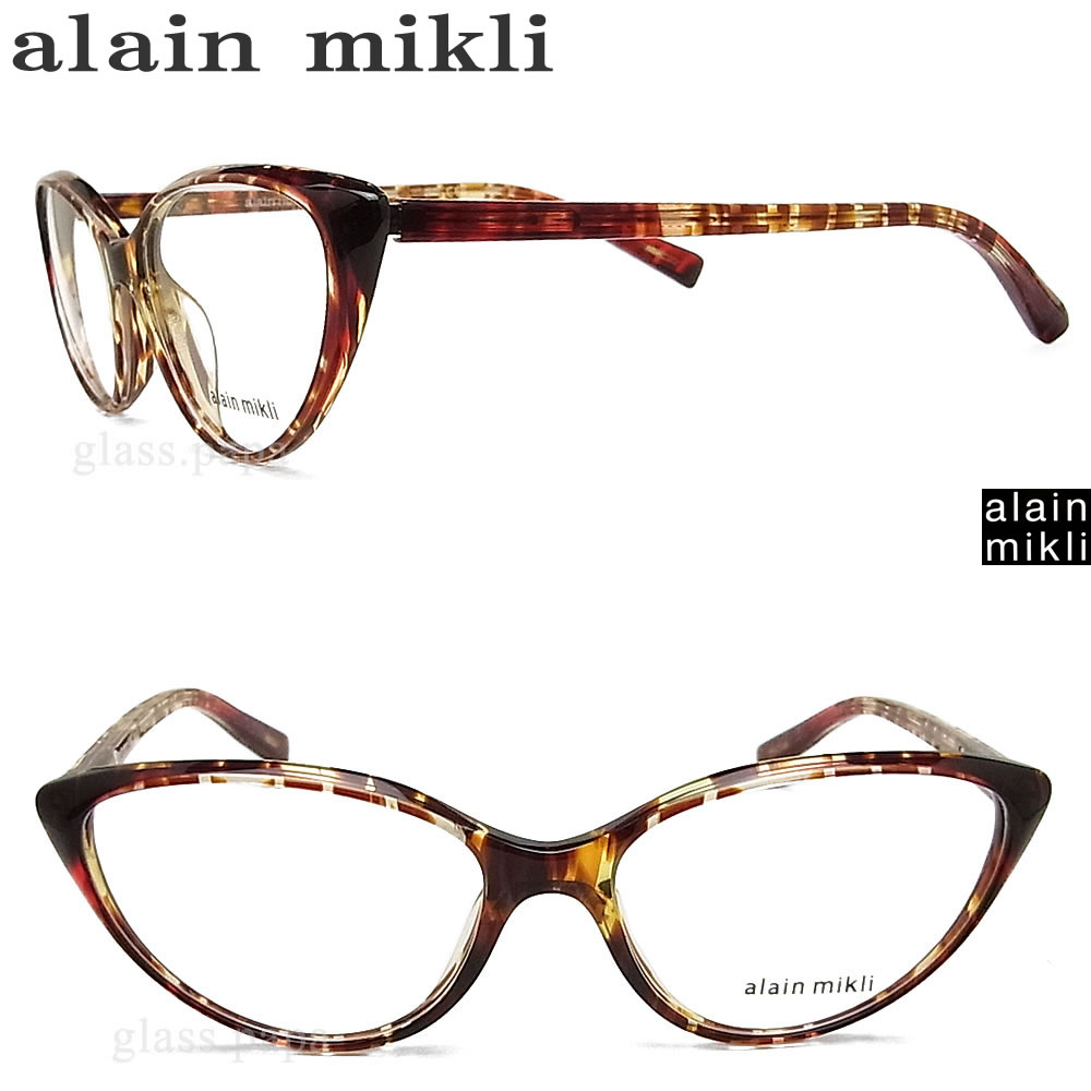 alain mikli アランミクリ メガネフレーム A03081-004 眼鏡 伊達メガネ 度付き ブラウン系 メンズ・レディース