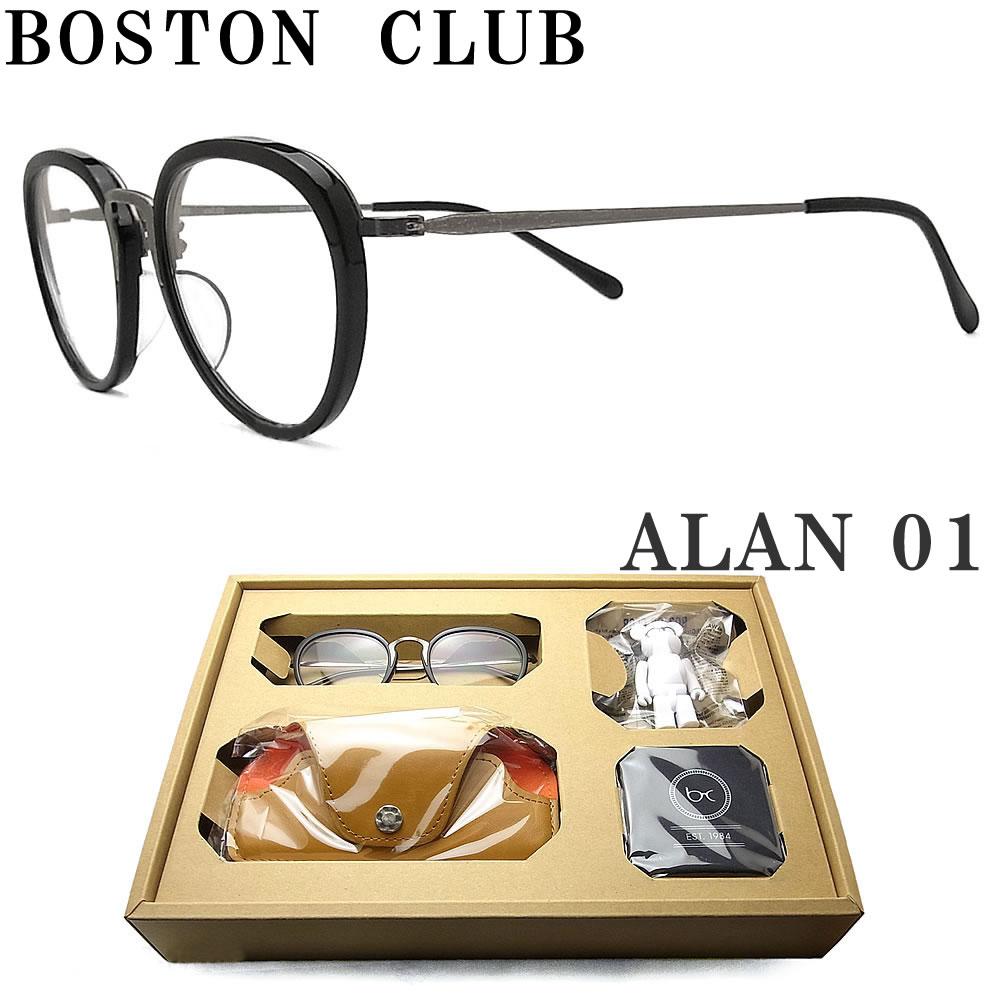 BOSTON CLUB ボストンクラブ メガネ フレーム ALAN-01 【代引手数料無料】 眼鏡 クラシック 伊達メガネ 度付き ブラック ユニセックス