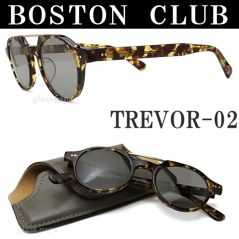 波士顿俱乐部太阳镜波士顿俱乐部特雷弗-02 哈瓦那男女皆宜 glasspapa