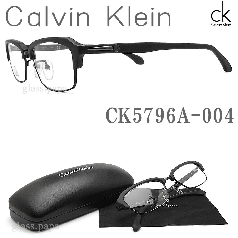 CALVIN KLEIN カルバンクライン メガネ フレーム 5796A-004 眼鏡 伊達メガネ 度付き マットブラック メン