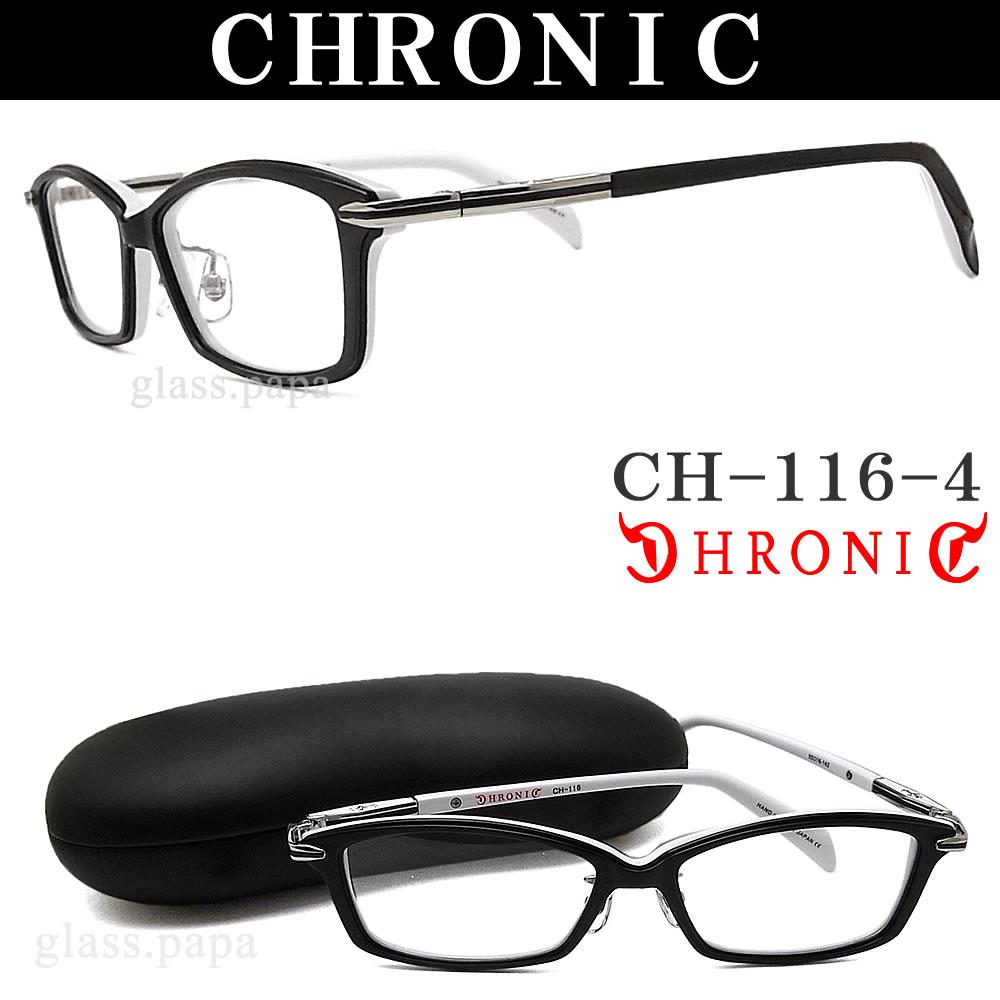 クロニック メガネ フレーム CH-116-4  眼鏡 伊達メガネ 度付き ブラック メンズ