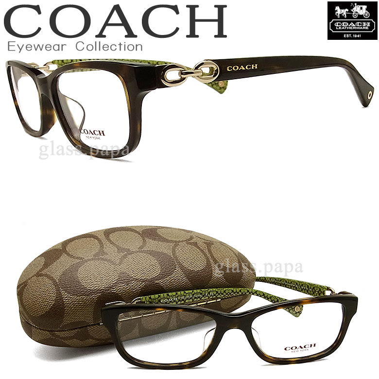 Coach Women S Sunglasses  glasspapa rakuten global market coach coach eyeglass frames hc