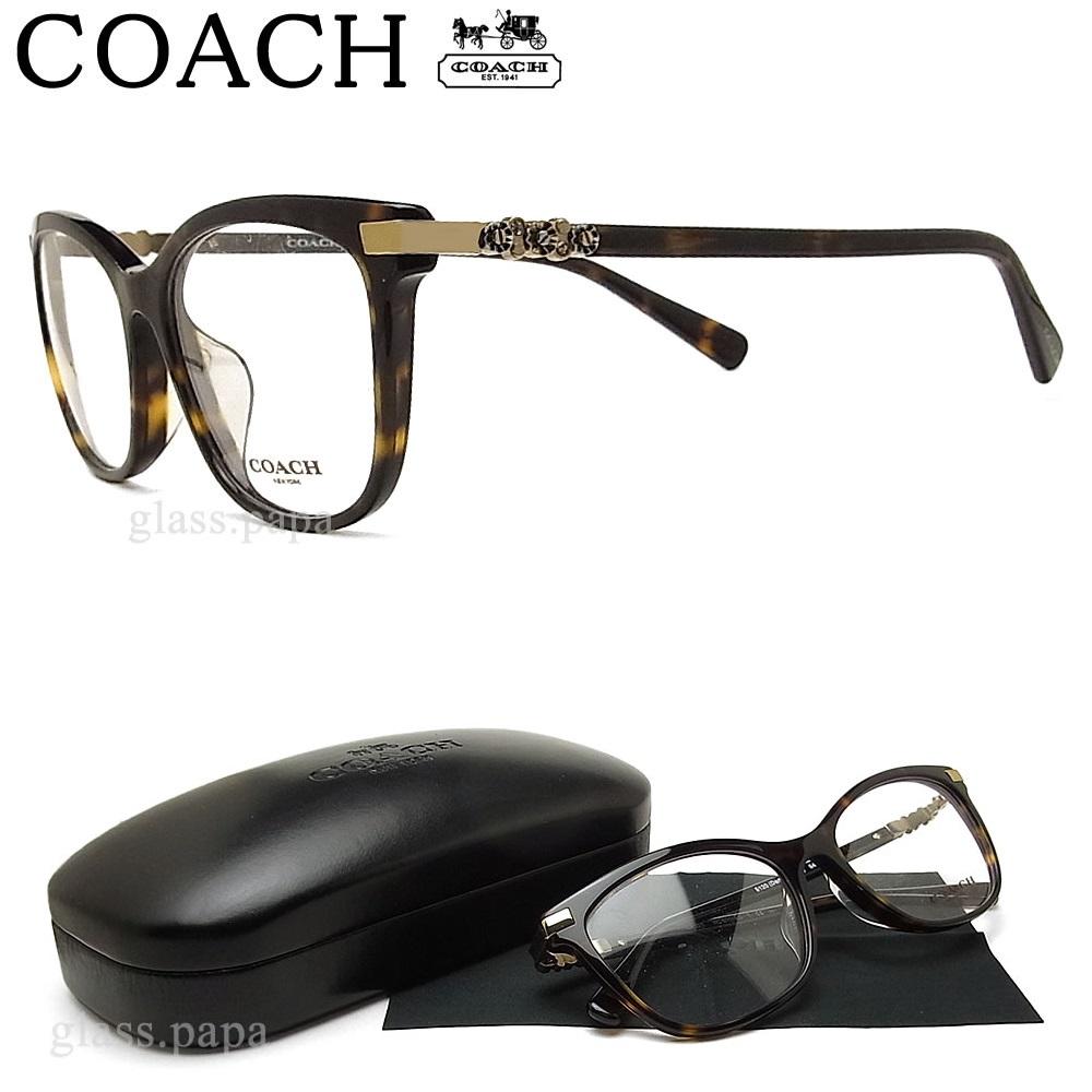 コーチ メガネ COACH HC6111BD-5120 眼鏡 ブランド 伊達メガネ 度付き ダークトータス Dark Tortoise レディース 女性