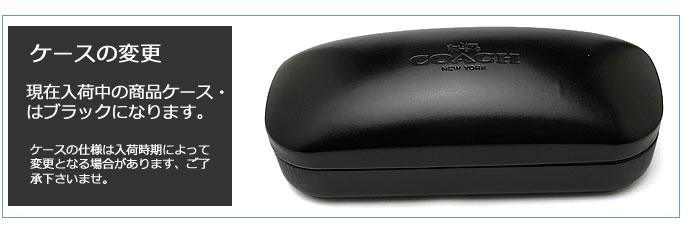 教练眼镜COACH HC5008T-9048眼镜名牌没镜片的眼镜度从属于的波尔多女士金属glasspapa