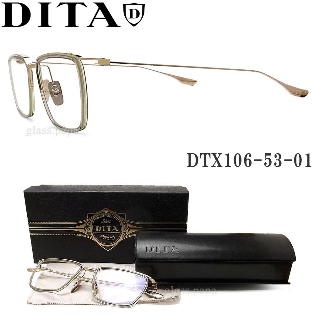 DITA ディータ メガネ フレーム DTX-106-53-01 【SCHEMA ONE】 眼鏡 クラシック 伊達メガネ 度付き ゴールド×グレー メンス