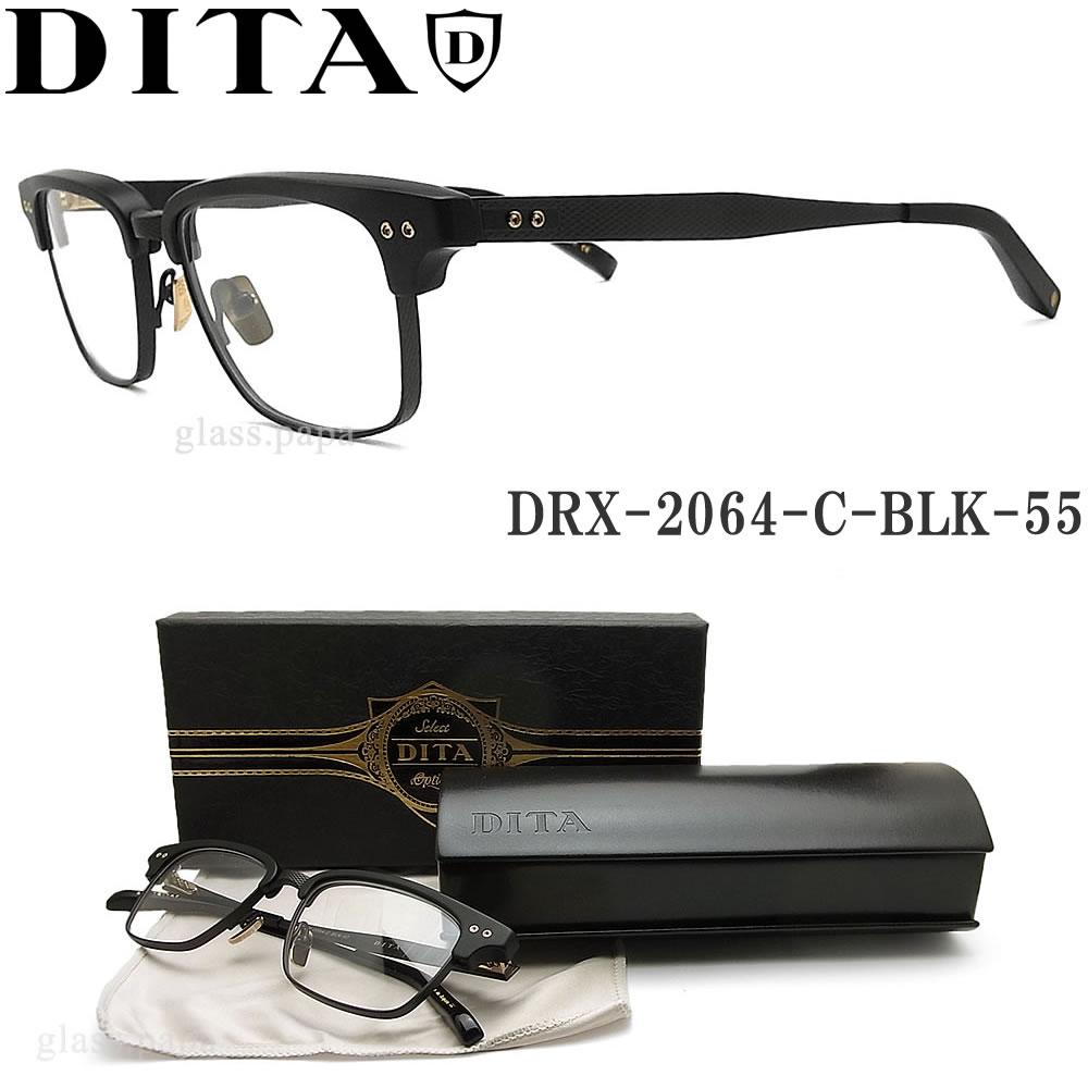 DITA ディータ メガネ フレーム DRX-2064-C-BLK サイズ55 【STATESMAN THREE】 眼鏡 クラシック 伊達メガネ 度付き ブラック メンズ