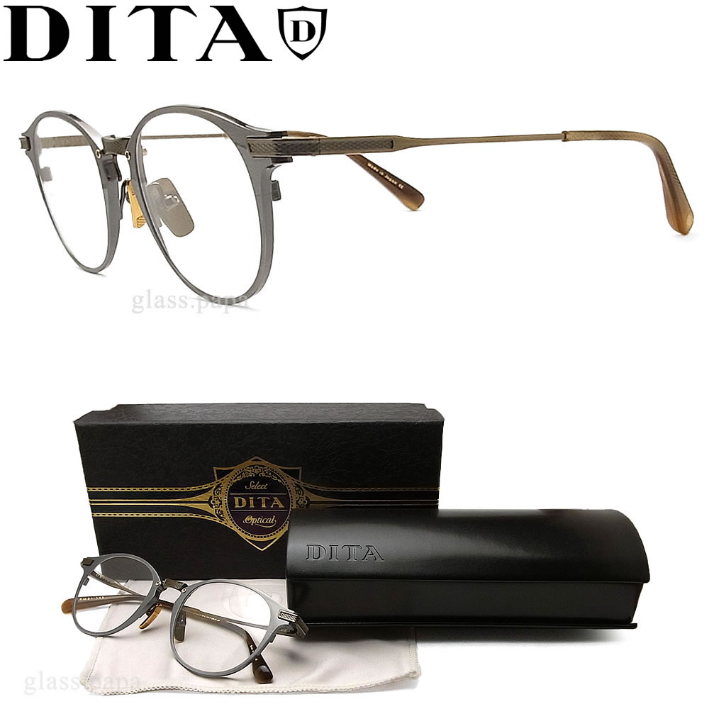fe4e046e59e6 Dita eyewear dita megane classic date with glasses antique grey mens  glasspapa jpg 1000x1000 Vintage swans