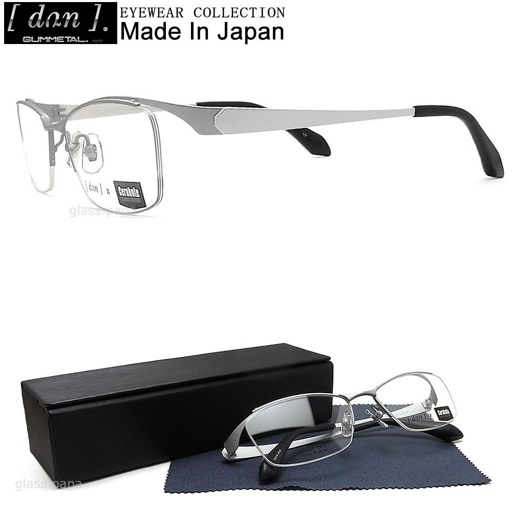 DUN ドゥワン メガネ フレーム 2125-17 眼鏡 伊達メガネ 度付き マットシルバー×マットホワイト メンズ 男性 dan×Cerakote