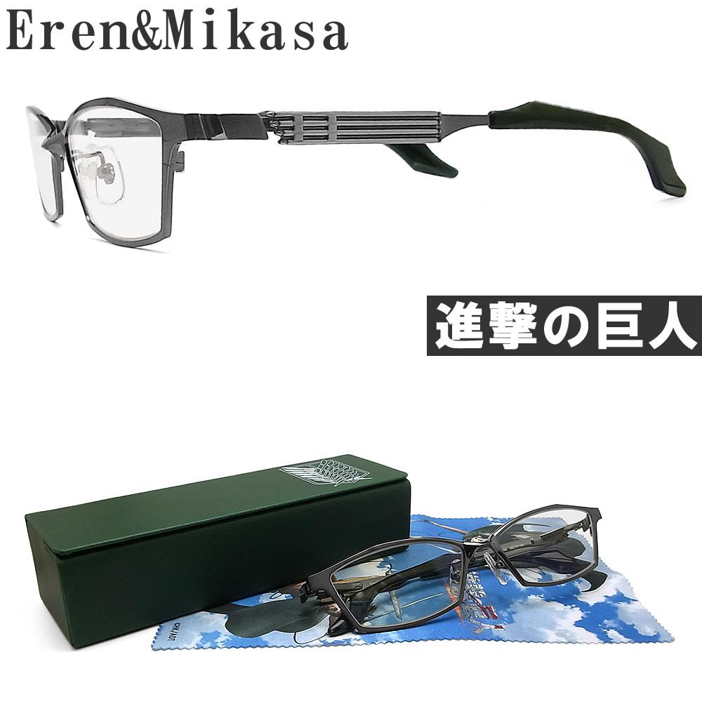 日本全国送料無料 ギフトラッピング メーカー再生品 代引き手数料無料 オプションで 伊達 度付 PC用レンズ 老眼用レンズ交換 進撃の巨人 メガネ 眼鏡 度数なし青色光カットレンズ付き 伊達メガネ エレン 度付き ミカサモデル ガンメタル Eren 限定特価 メタル Mikasa
