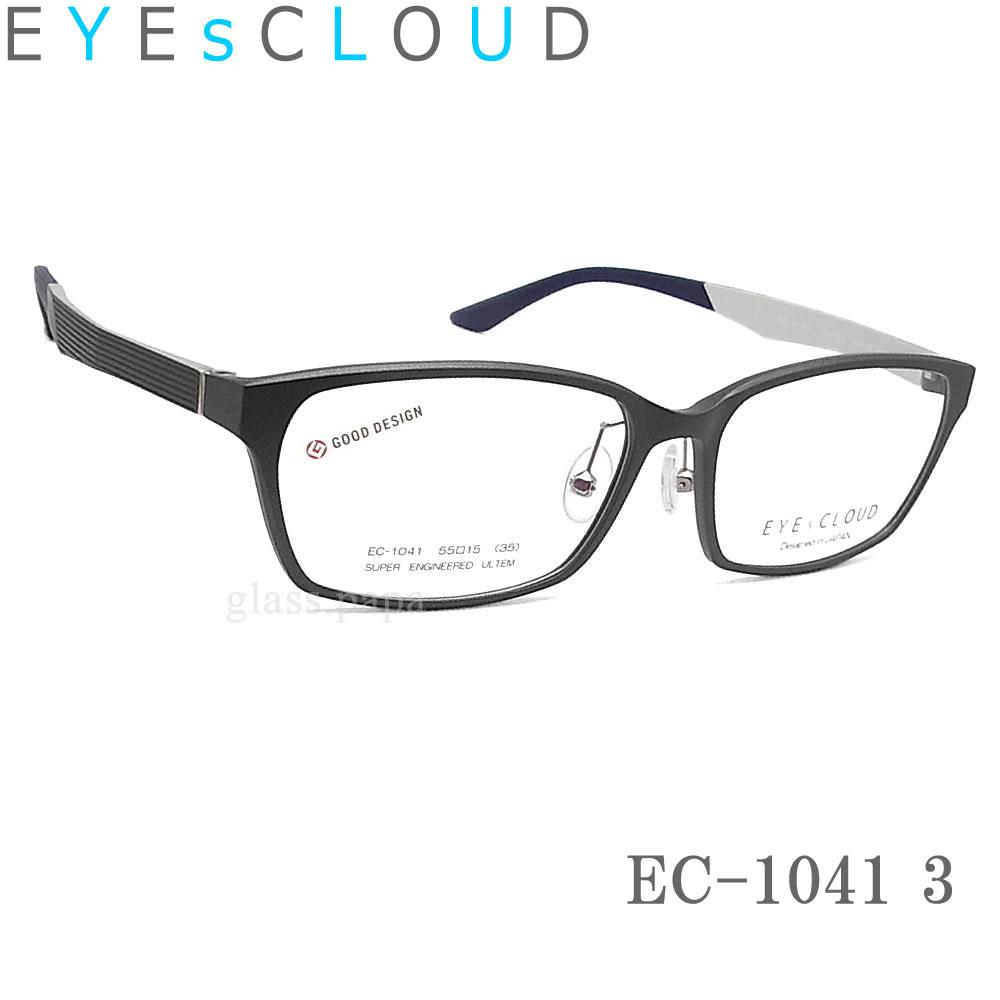 グッドデザイン賞超軽量 超弾力オプションで 伊達 度付 PC用レンズ 老眼用レンズ交換 好評 EYEs CLOUD 人気の定番 アイクラウド メガネ 軽量 グッドデザイン賞 フレーム マットグレー メンズ 度付き Col.3 EC-1041 伊達メガネ 眼鏡