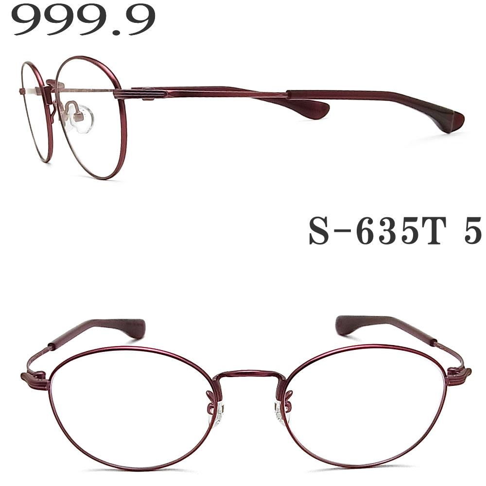 999.9 フォーナインズ メガネフレーム S-635T 5 眼鏡 伊達メガネ 度付き ボルドー メンズ・レディース four nines メガネ