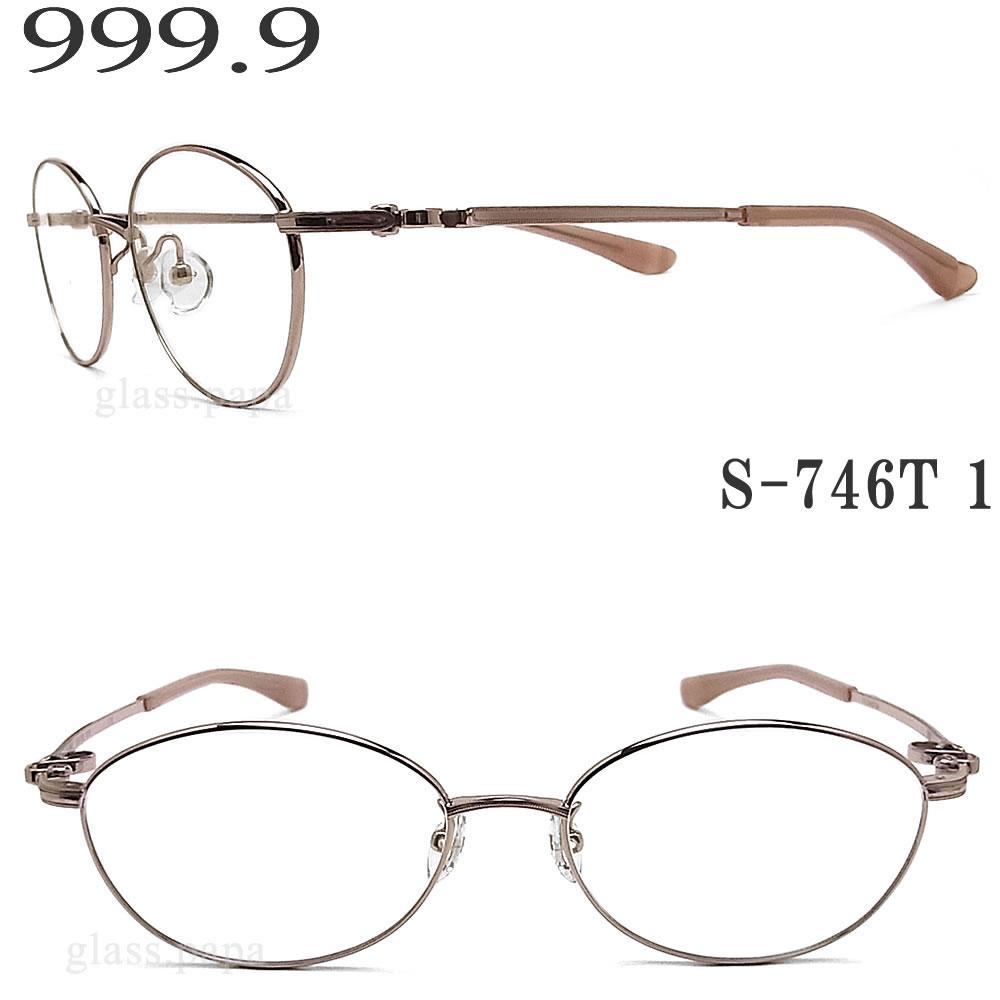 999.9 フォーナインズ メガネフレーム S-746T 1 眼鏡 伊達メガネ 度付き ピンク レディース  four nines メガネ