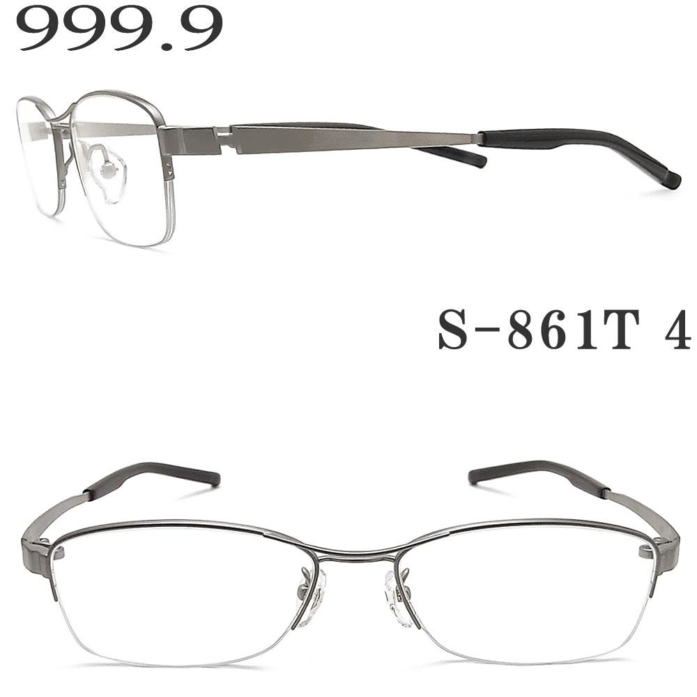 999.9 フォーナインズ メガネの通販