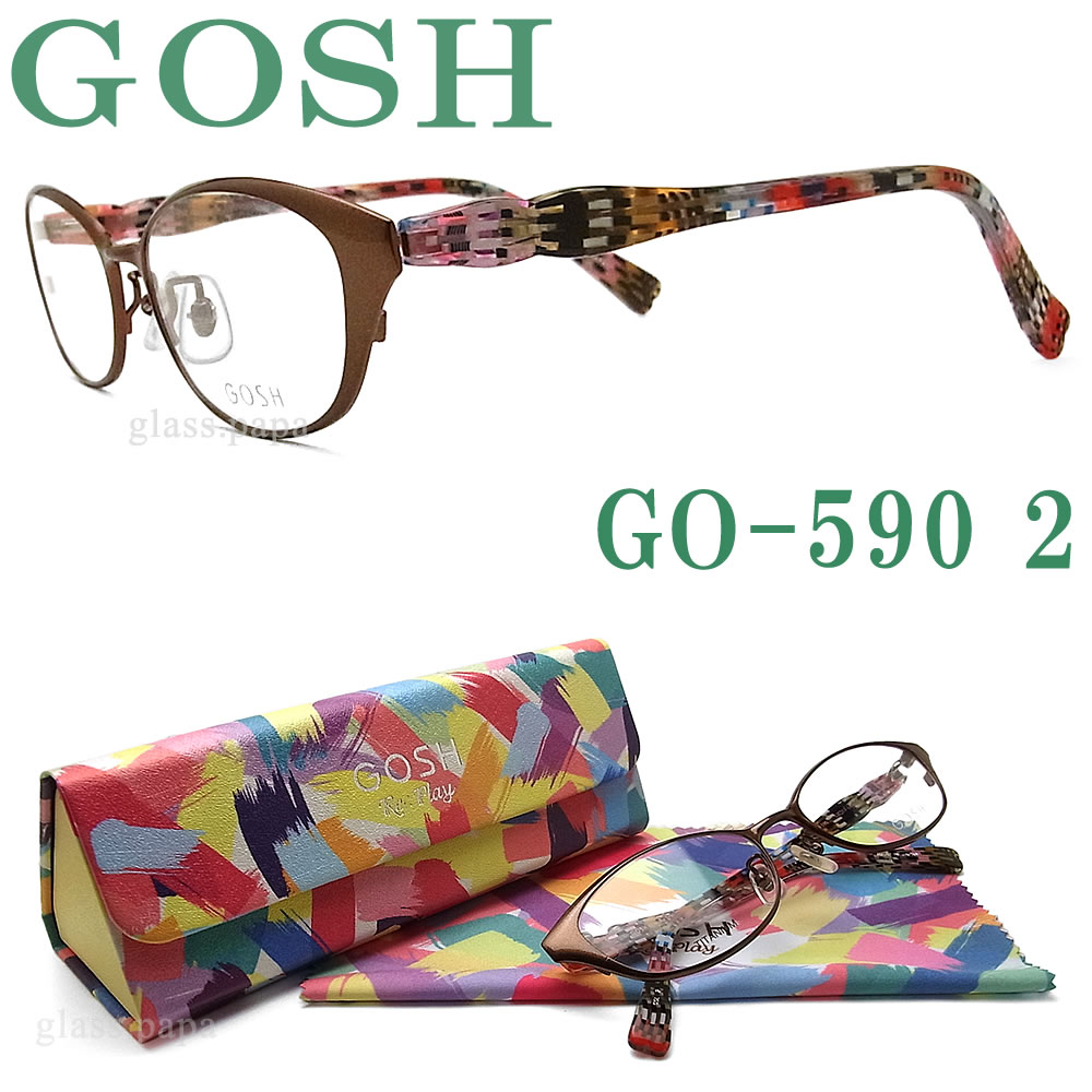 【ポイント10倍★クーポンも発行 お買い物マラソン】 GOSH ゴッシュ メガネ フレーム GO-590 2 眼鏡 ブランド 伊達メガネ 度付き レディース 女性
