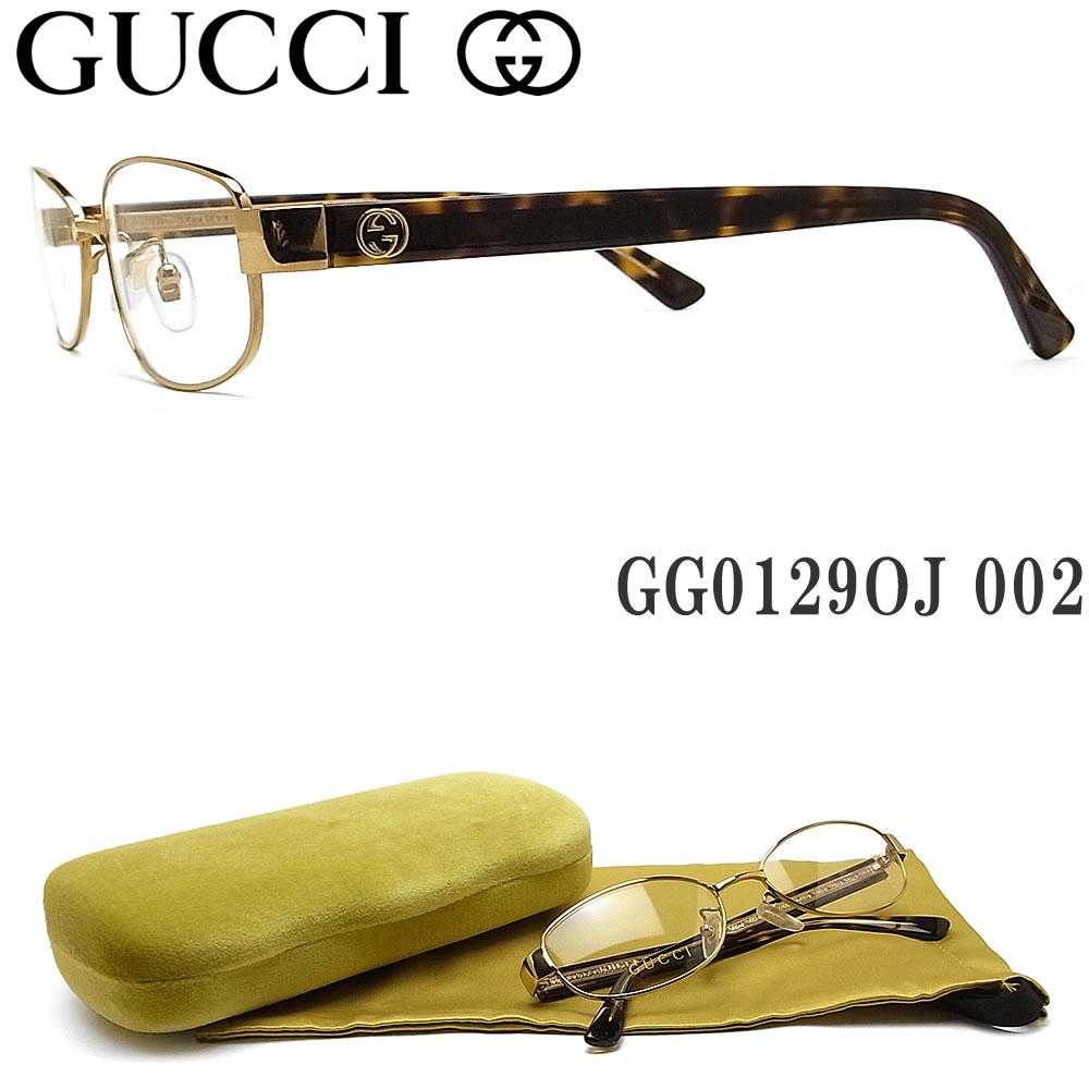 ポイント10倍! セール9月11日1:59分まで グッチ メガネ GUCCI GG0129OJ 002 眼鏡 ブランド 伊達メガネ 度付き ゴールド レディース・メンズ