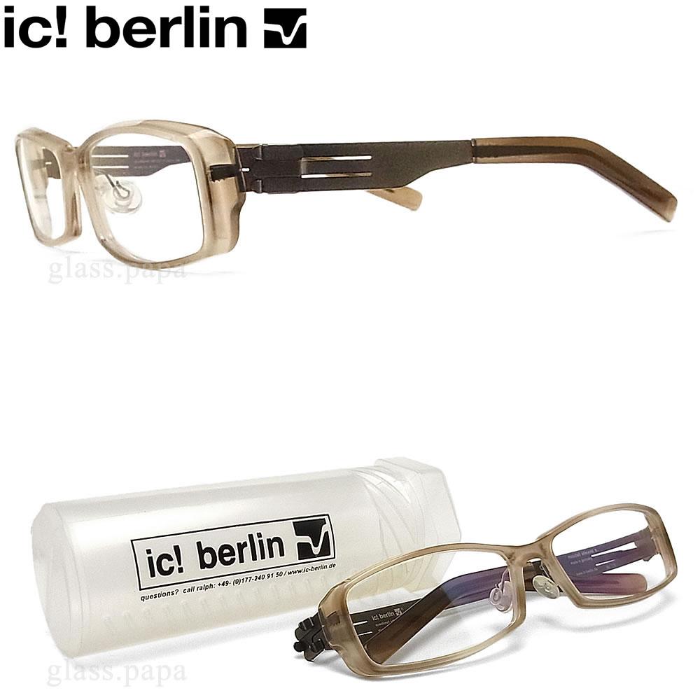 ic! berlin アイシーベルリン メガネ ALEXEI S アレクセイエス 眼鏡 伊達メガネ 度付き クリアブラウン