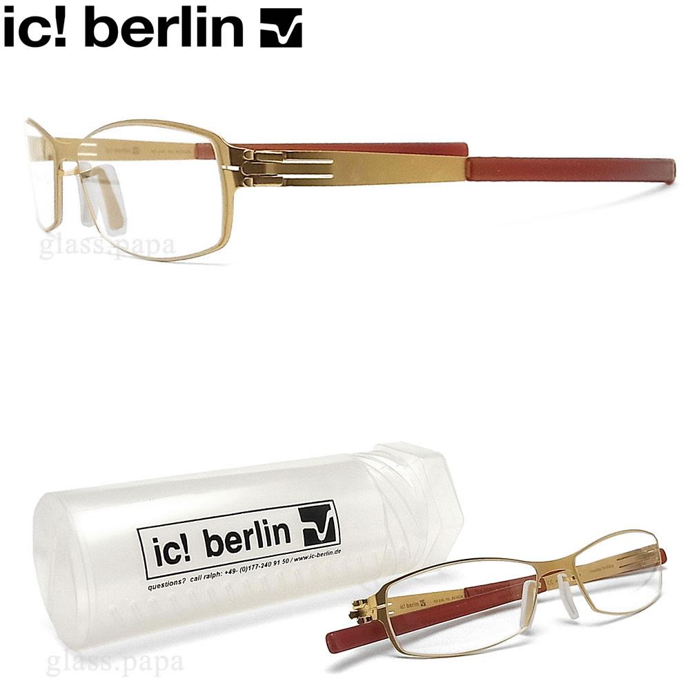 ic! berlin アイシーベルリン キッズ用メガネ BOBBY ボビー 眼鏡 伊達メガネ 度付き ゴールド