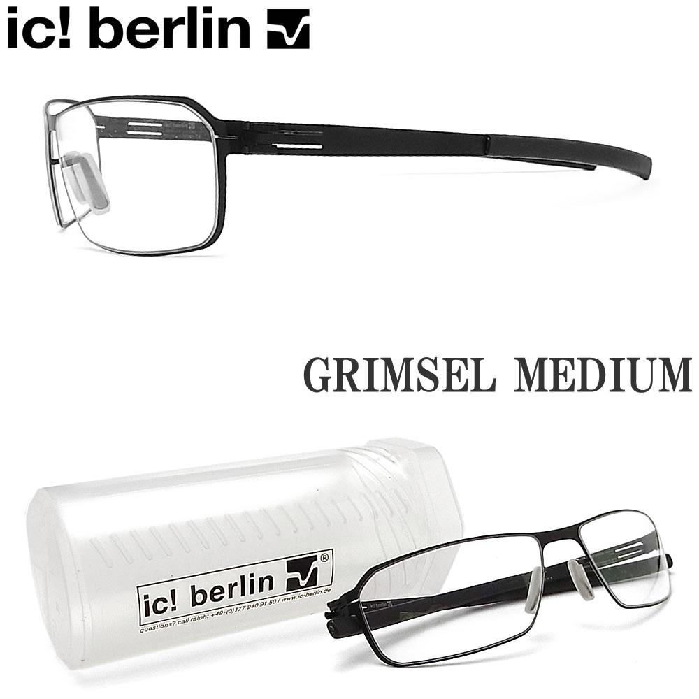 ic! berlin アイシーベルリン メガネ GRIMSEL MESIUM 眼鏡 伊達メガネ 度付き ブラック