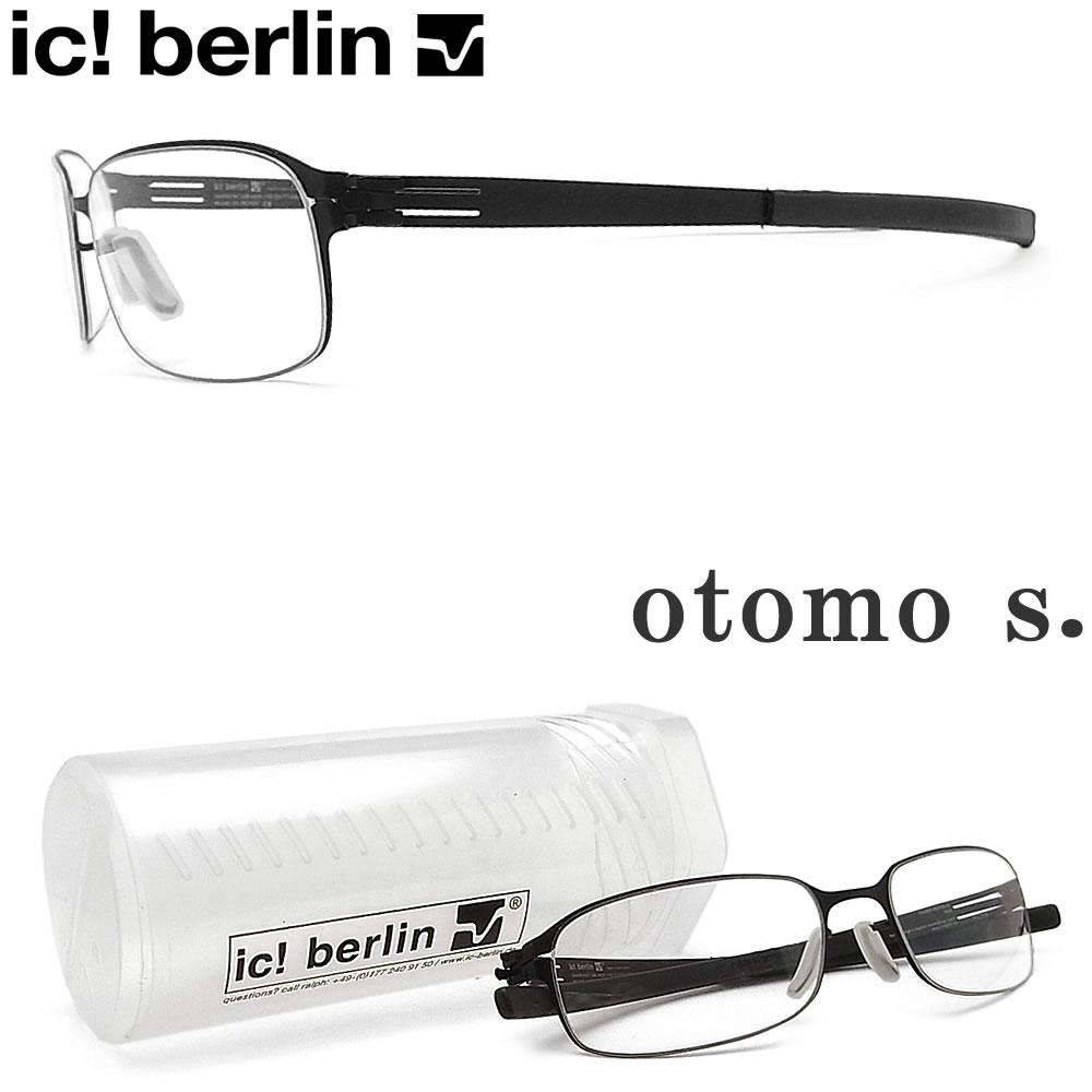 ic! berlin アイシーベルリン メガネ OTOMO S. 眼鏡 伊達メガネ 度付き ブラック