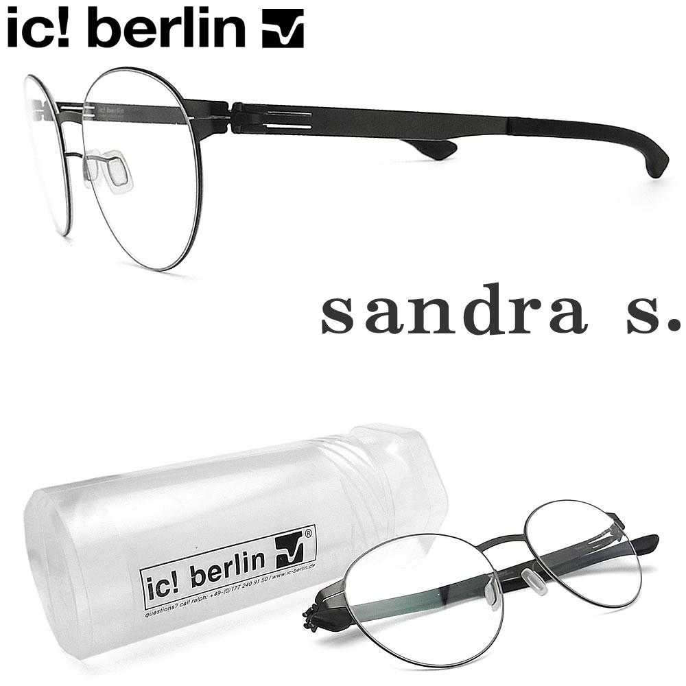 ic! berlin アイシーベルリン メガネ SANDRA S. サンドラS マットダークグレー 眼鏡 伊達メガネ 度付き メンズ レディース