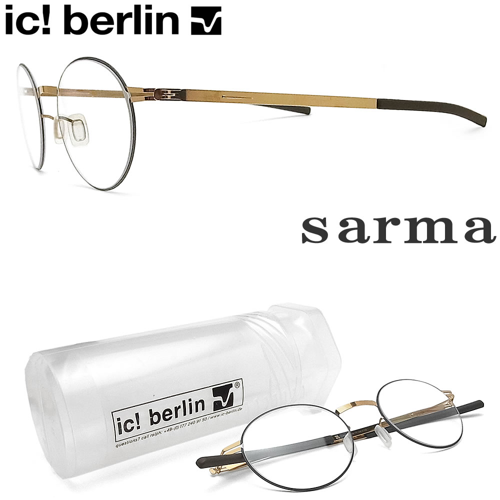 ic! berlin アイシーベルリン メガネ SARMA サルマ グレー×ゴールド 眼鏡 伊達メガネ 度付き メンズ レディース