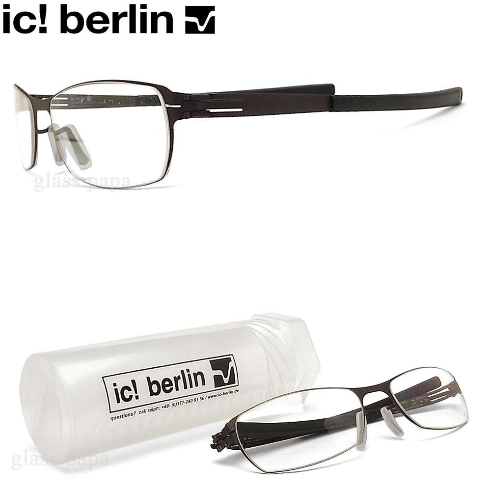 ic! berlin アイシーベルリン メガネ SINAI K シナイ 眼鏡 伊達メガネ 度付き チョコレート