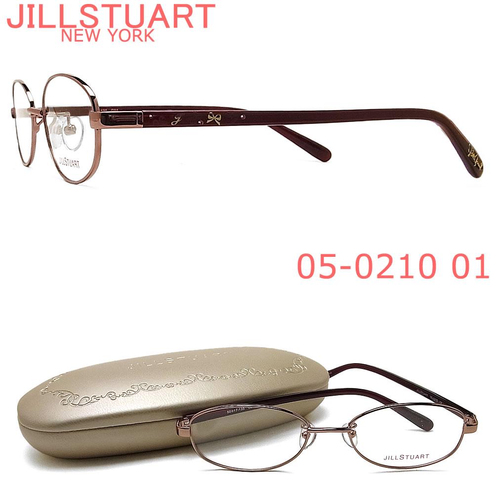 JILLSTUART ジルスチュアート メガネ フレーム 05-0210 01 眼鏡 ブラウン ブランド 伊達メガネ 度付き レディース 女性